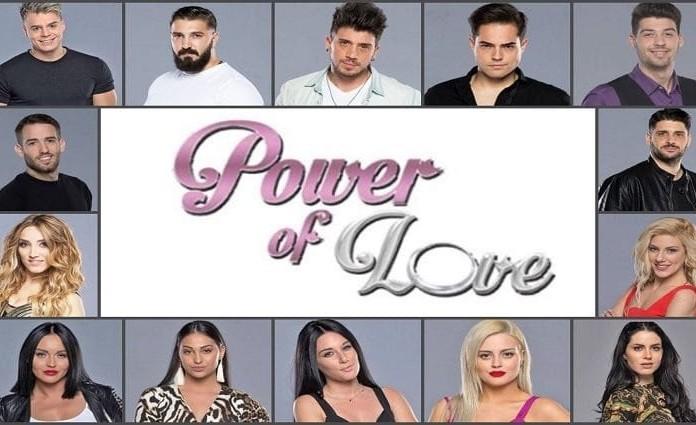 Power of love και.. ζώδια: Ποιος είναι το παιδί του έρωτα και ποιος ο στριμμένος;