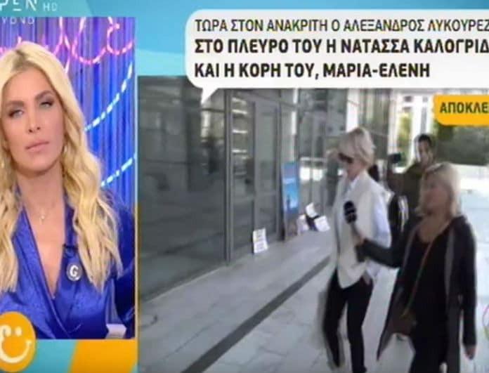 Νατάσα Καλογρίδη: Οι πρώτες δηλώσεις για την σύλληψη του Λυκουρέζου!