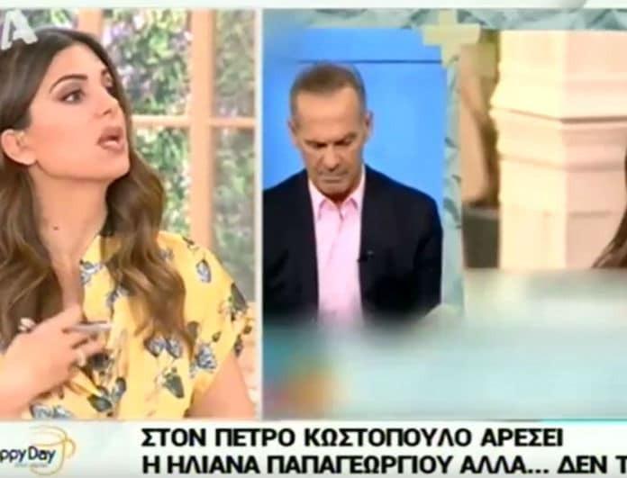 Σταματίνα Τσιμτσιλή: Το on air άδειασμα στον Πέτρο Κωστόπουλο! Οι δηλώσεις που την έβγαλαν εκτός εαυτού...