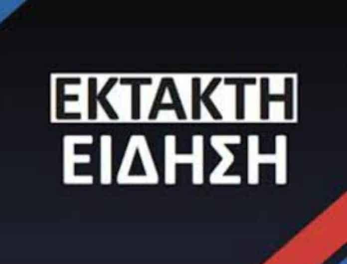 Προσοχή! Κλειστό το κέντρο της Αθήνας!