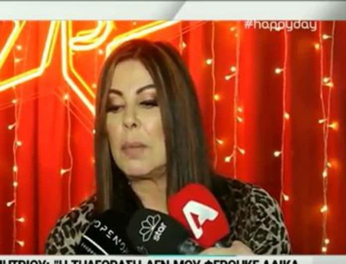 Άντζελα Δημητρίου: Το μεγάλο παράπονο! Έτρεμε η φωνή της όταν το έλεγε στους δημοσιογράφους! (Βίντεο)
