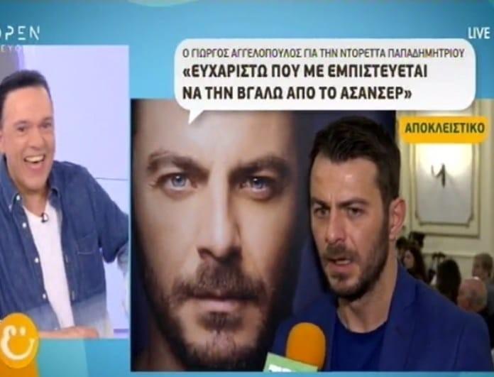 Γιώργος Αγγελόπουλος: Η αντίδρασή του στο βίντεο-τρολ του Αλμπάνη στην Ντορέττα! (Βίντεο)