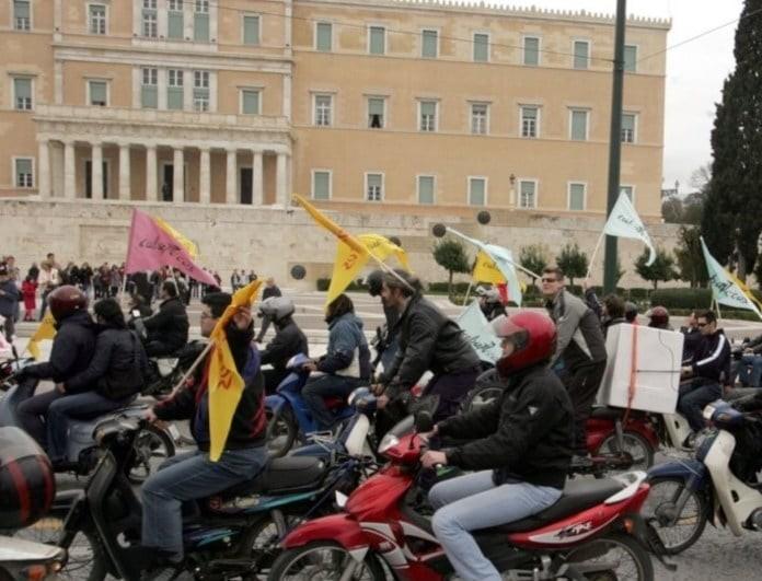 Απεργία σοκ! Χωρίς delivery μένουν Αθήνα και Θεσσαλονίκη!