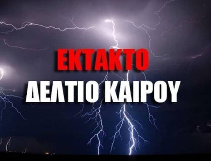 Έκτακτο δελτίο καιρού: Ραγδαία επειδίνωση! Καταιγίδες θα «χτυπήσουν» όλη τη χώρα!