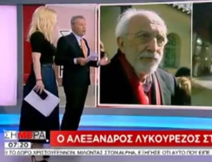Αλέξανδρος Λυκουρέζος: Οι πρώτες δηλώσεις μετά την αθώωσή του!