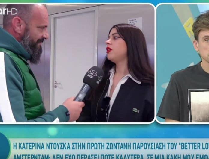 Κατερίνα Ντούσκα: Το πρόβλημα υγείας και οι πρώτες δηλώσεις! Τι θα συμβεί με την Eurovision 2019;