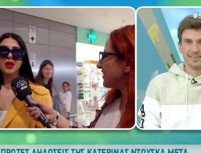 Eurovision 2019: Μεγάλη ανατροπή με την Κατερίνα Ντούσκα!