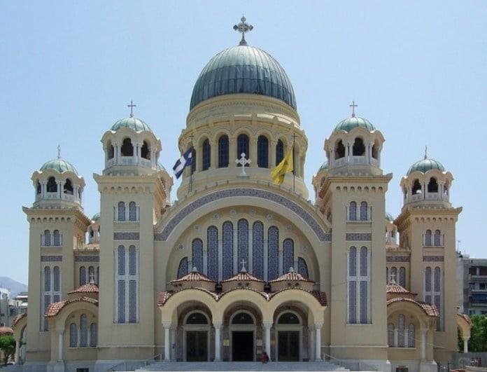 Αδιανόητο: Εκκλησία μοίρασε σε ελληνικό σχολείο φυλλάδιο αμαρτιών! «Μην πάτε σε πάρτι, θέατρα και κινηματογράφους!»