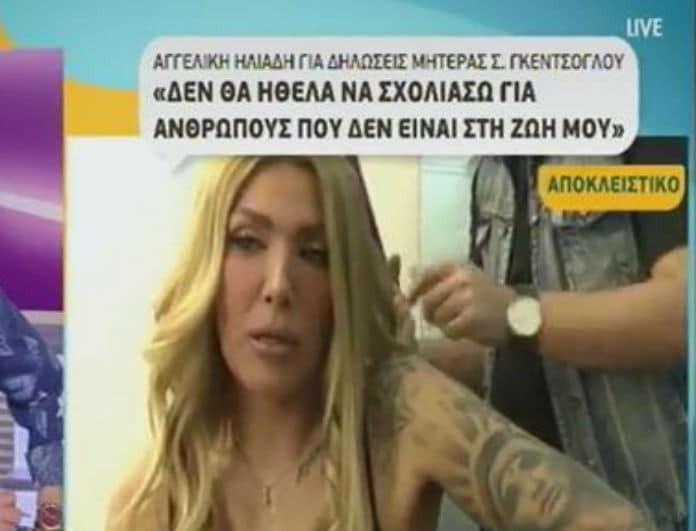 Αγγελική Ηλιάδη: Αδειάζει δημόσια τον Γκέντσογλου και την μητέρα του! Οι νέες ατάκες που βάζουν