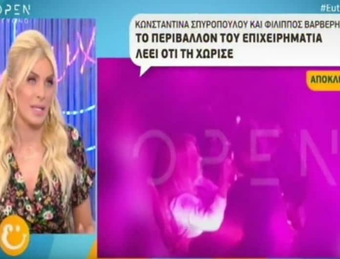 Κατερίνα Καινούργιου: Έδωσε στεγνά Σπυροπούλου - Βαρβέρη! Το παρασκήνιο του χωρισμού...