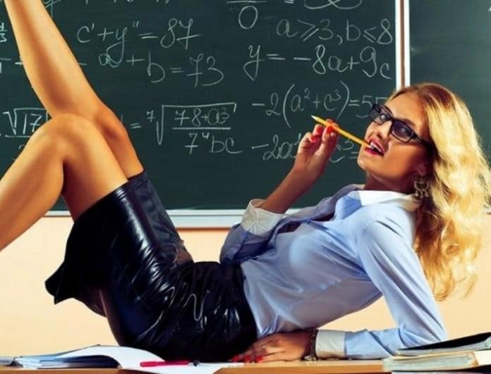 Kαθηγήτρια έστειλε topless selfie σε μαθητή και απολύθηκε! Ιδού η γυμνή φωτογραφία!