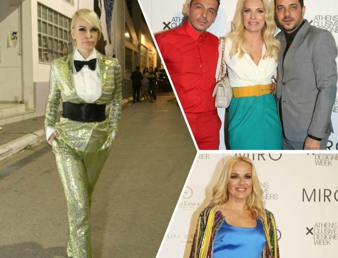 AXDW/MI - RO: Η celebrity που παρέδωσε μαθήματα μόδας και εκείνη που καλύτερα να έμενε σπίτι της!