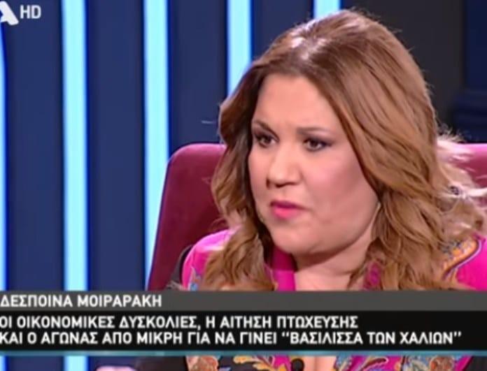 Δέσποινα Μοιραράκη: Οι δύσκολες ώρες επηρέασαν την υγεία της - «Μου έπεσαν τα μαλλιά, κυκλοφορούσα με περούκες» (βίντεο)
