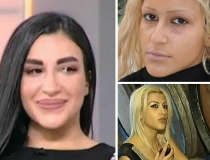 Πτώση 39χρονου στην Γλυφάδα: Αγνώριστη η 32χρονη! Συγκλονίζουν οι μεταμορφώσεις της!