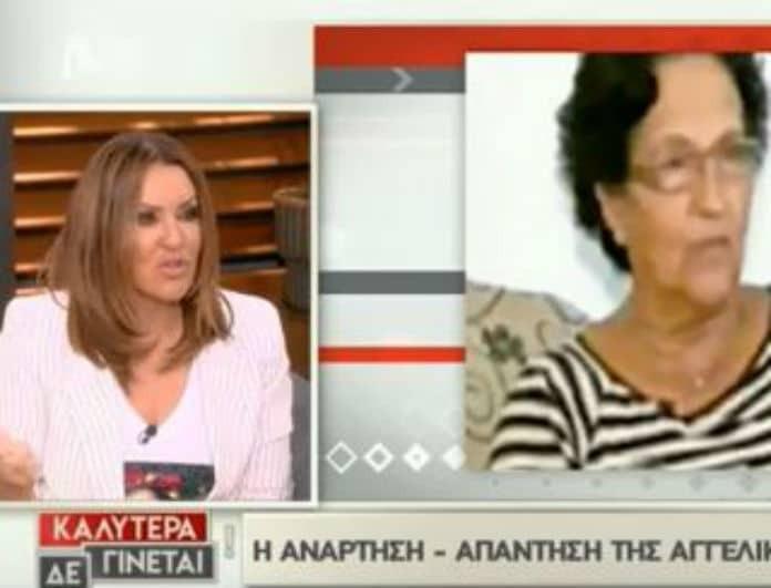 Ναταλία Γερμανού: Στο πλευρό της Αγγελικής Ηλιάδη! Το δημόσιο άδειασμα στον Γκέντσογλου! (Βίντεο)