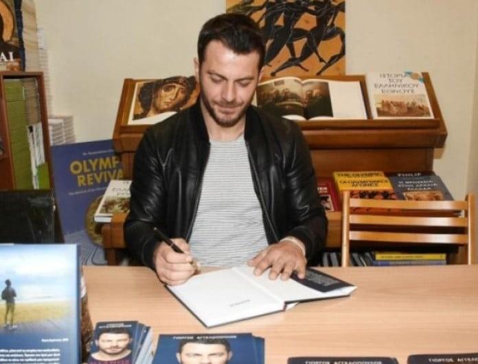 Γιώργος Αγγελόπουλος: Πανικός με το βιβλίο του Ντάνου στη Θεσσαλονίκη! (βίντεο)
