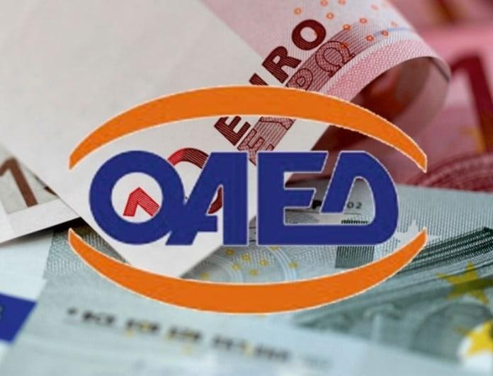 ΟΑΕΔ-ΟΠΕΚΑ: Πληρώνει σήμερα εκτάκτως! Ποιοι θα παίρνουν τα χρήματα;