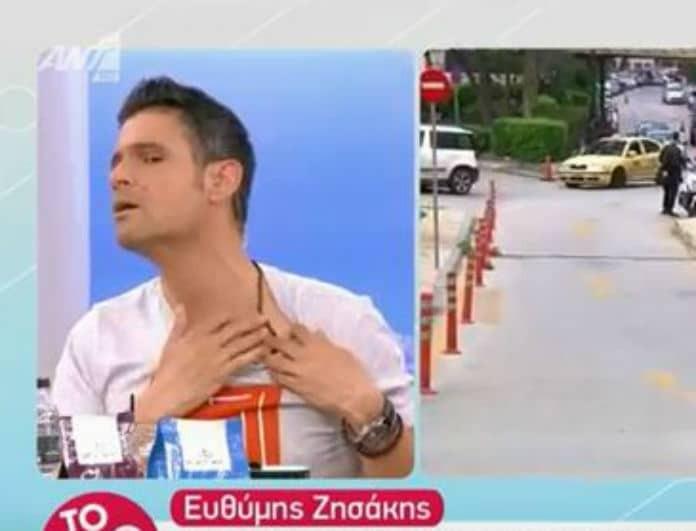Δημήτρης Ουγγαρέζος: Η αποκάλυψη για το σοβαρό τροχαίο! «Πάλι καλά δεν σκότωσα κανέναν...»! (Βίντεο)