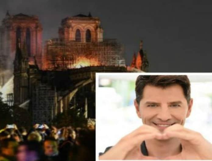 Σάκης Ρουβάς: Αποκάλυψη! Πως εμπλέκεται με την καταστροφή στην Παναγία των Παρισίων!