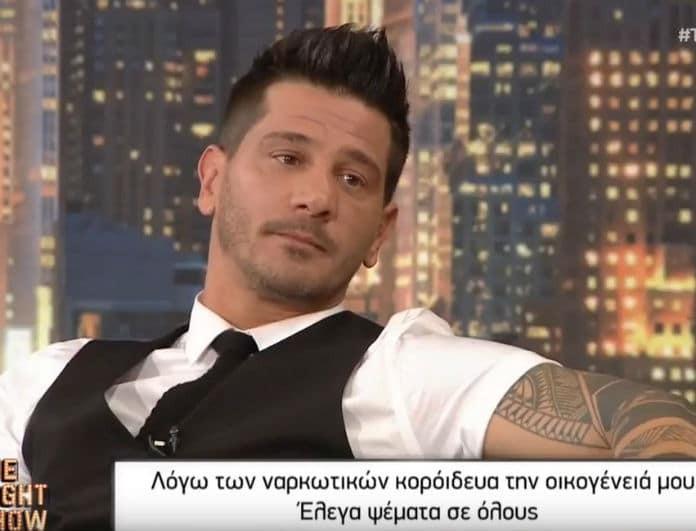Πέτρος Μαζαράκης: Πάγωσε ο Αρναούτογλου με την ατάκα του! «Μου έδινε ο πατέρας μου χρήματα για ναρκωτικά»!