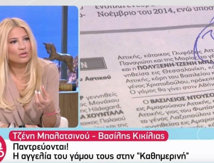 Φαίη Σκορδά: Σοκ στην εκπομπή της από την είδηση ότι παντρεύονται Μπαλατσινού - Κικίλιας! (Βίντεο)