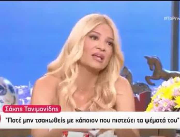 Φαίη Σκορδά: Το τηλεφώνημα του Γιώργου Μαυρίδη και η αποκάλυψη on air! (Βίντεο)