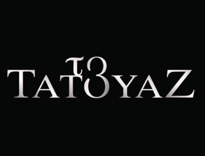 Πένθος! Πέθανε ηθοποιός του Τατουάζ!