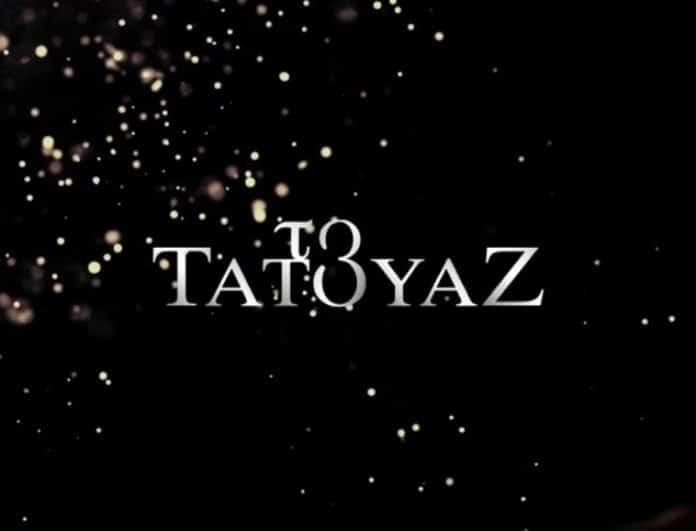 Παντρεύεται ηθοποιός του «Τατουάζ»! Το ανακοίνωσε με κλάματα! Ο θάνατος που την πήγε πίσω! (βίντεο)