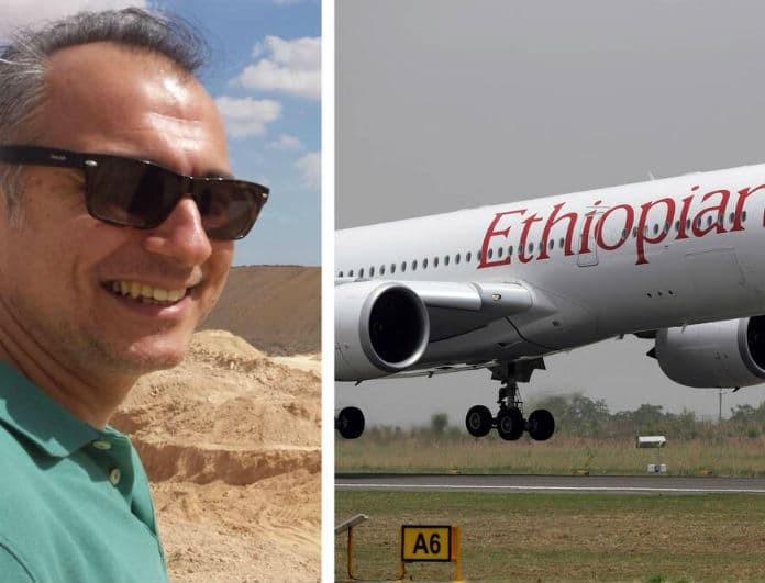 Αεροπορική τραγωδία στην Αιθιοποία: Συγκλόνισε ο Έλληνας επιζών! «Με νόμιζαν όλοι νεκρό»!