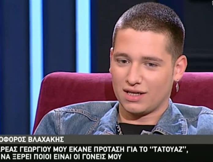 Χριστόφορος Βλαχάκης: Πώς του έκανε πρόταση ο Γεωργίου για το Τατουάζ; Απίστευτη αποκάλυψη! (Βίντεο)