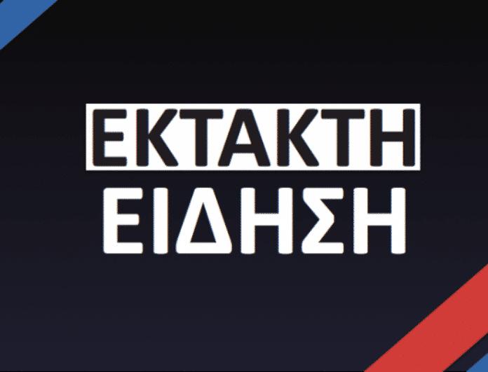 Έκτακτο: Ισχυρός σεισμός στην Κυλλήνη!