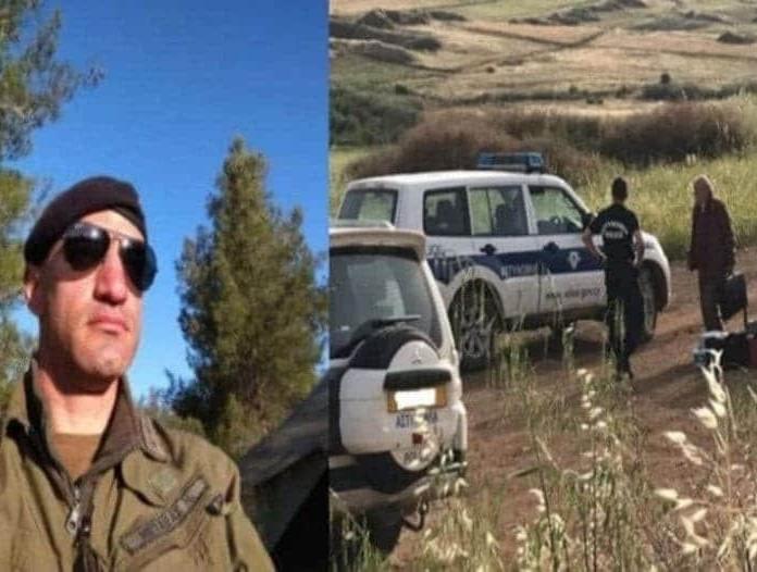 Serial killer στην Κύπρο: Δίδασκε στους μαθητές πώς να φλερτάρουν!