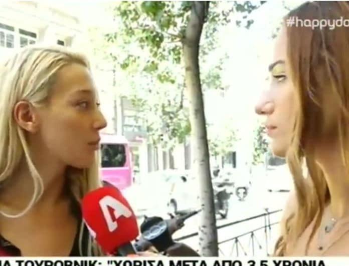 Ντάρια Τουρόβνικ: Οι πρώτες δηλώσεις για τον χωρισμό της από τον Γιώργο Ανδριαδάκη!