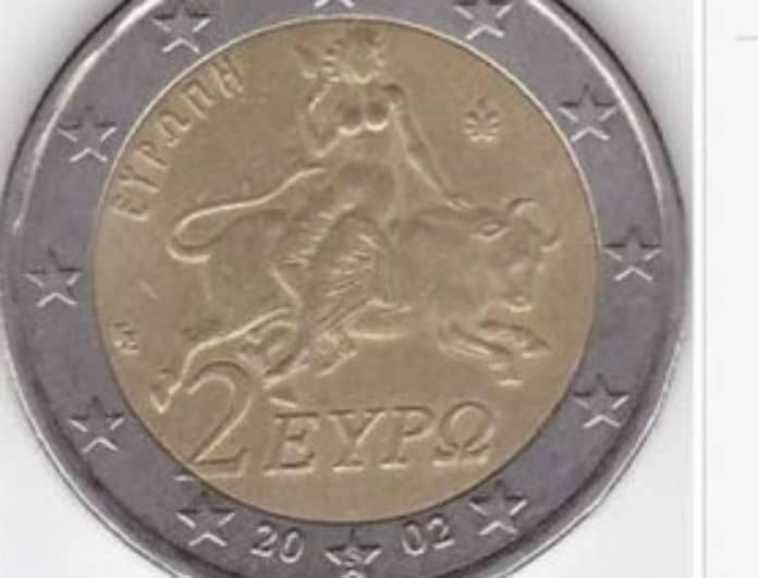 Αυτό το κέρμα των 2 ευρώ κοστίζει.... 80.000! Αν το έχετε, κάνατε την τύχη σας!