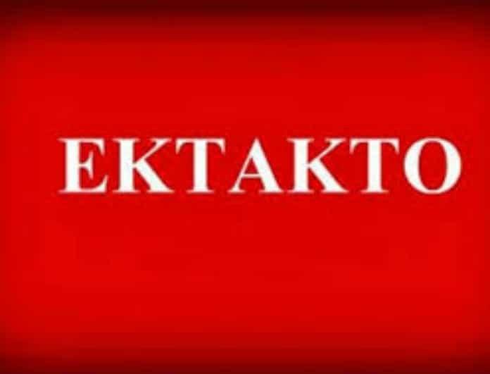 Θεσσαλονίκη: Μεγάλη πυρκαγιά στο κέντρο της πόλης!