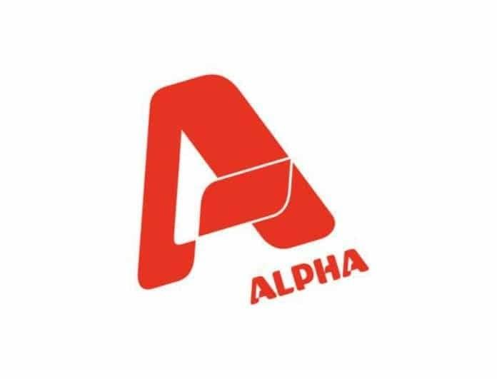 Alpha tv: Πασίγνωστος παρουσιαστής τα «έσπασε» στο κανάλι!