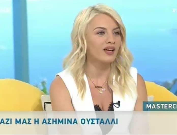 Master Chef: Η Ασημίνα αποκάλυψε τη σχέση της με τον Πάνο! (Βίντεο)