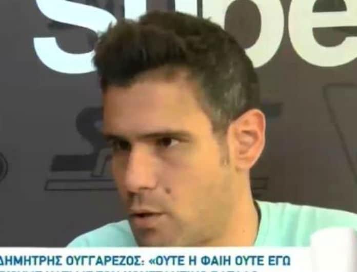 Δημήτρης Ουγγαρέζος: Η απάντηση κόλαφος στον Κωνσταντίνο Βασάλο! «Δεν θα τον πάρω τηλέφωνο γιατί...»!