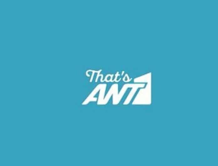 ΑΝΤ1: Πρόσωπο έκπληξη υπέγραψε με το κανάλι! Αποκλειστικό ρεπορτάζ...