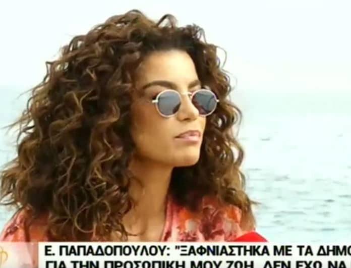 Ειρήνη Παπαδοπούλου: Ξανά μαζί με τον Κώστα Πηλαδάκη; Οι πρώτες δηλώσεις!