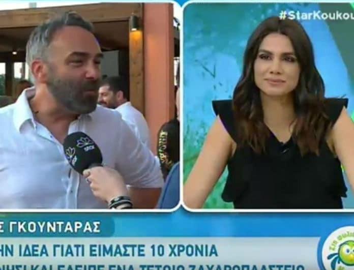 Γρηγόρης Γκουντάρας: Το δημόσιο άδειασμα στην Τσολάκη! «Δεν μου φέρθηκε καλά...» (Βίντεο)