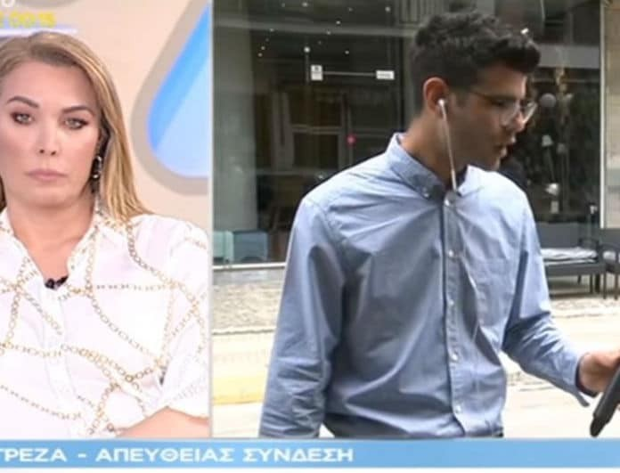 Αυτοκτονία Καλογρέζα: Ανατρίχιασε η Στεφανίδου με τον γιο του 87χρονου! Τα λόγια σοκ...