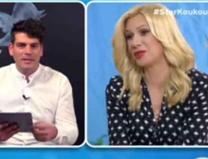 Έγινε έξαλλη η Κατερίνα Καραβάτου: «Καλό το χιούμορ αλλά είναι και ο παρουσιαστής σου»! (Βίντεο)
