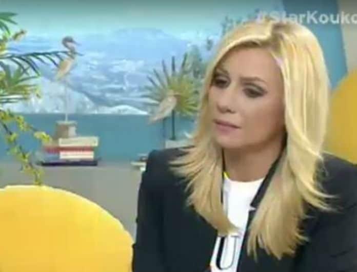 Κατερίνα Καραβάτου: Συγκινήθηκε στον αέρα των ΚουΚου! Τι συνέβη; (Βίντεο)