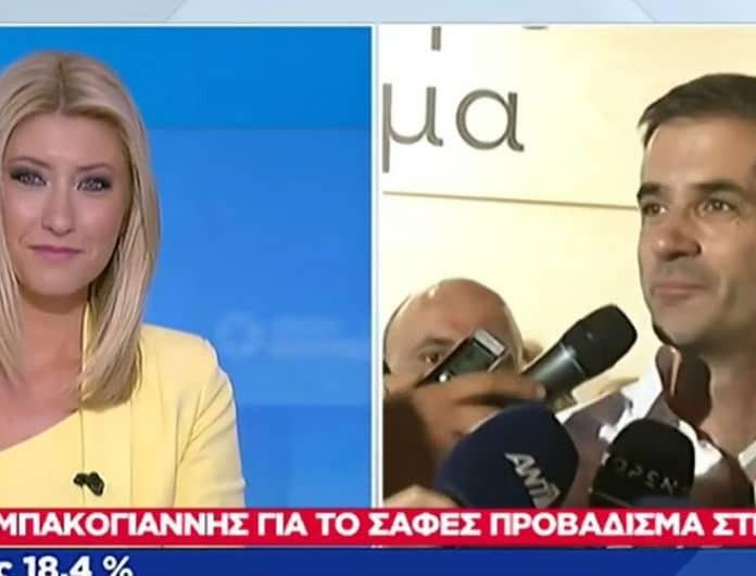 Σία Κοσιώνη: Το χαμόγελο ευτυχίας για την επιτυχία του Μπακογιάννη! Δεν κρατιόταν on air!