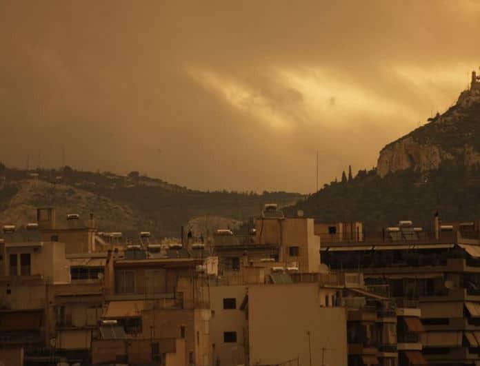 Καιρός σήμερα: Συννεφιά, ζέστη και αφρικανική σκόνη! Ενημερωθείτε!