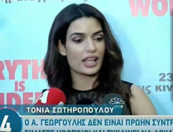 33a25a650de7 Τόνια Σωτηροπούλου  Άδειασε δημόσια τον Αλέξη Γεωργούλη! Οι απίστευτες  ατάκες στους δημοσιογράφους! - News - Youweekly