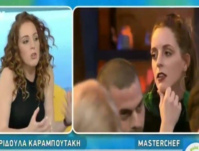 Master Chef: Ζήτησε συγγνώμη από την Σπυριδούλα, όχι όμως από τον Ζαχίρ! Η αντίδρασή της για τα αρνητικά σχόλια (Bίντεο)