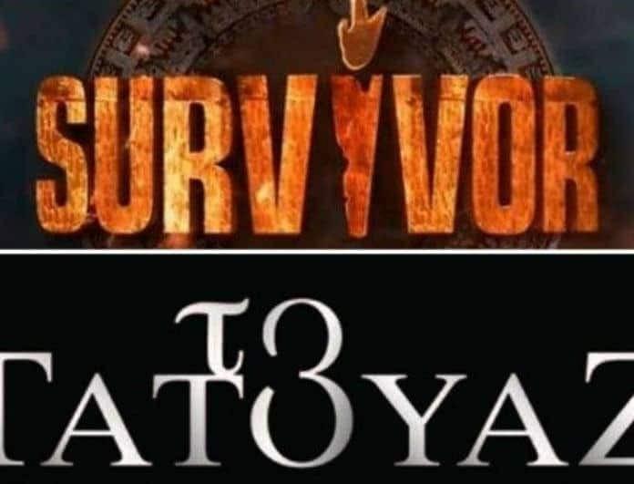 Τηλεθέαση prime time: Το Τατουάζ τσάκισε το Survivor! Πόσες μονάδες του έριξε... στο κεφάλι;