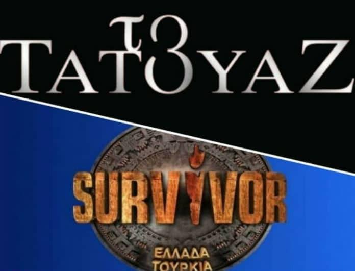 Τηλεθέαση prime time: Τατουάζ και Μουρμούρα έφαγαν «λάχανο» το Survivor! Πόσες μονάδες έμεινε πίσω;